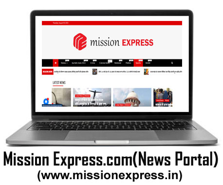 mission-express